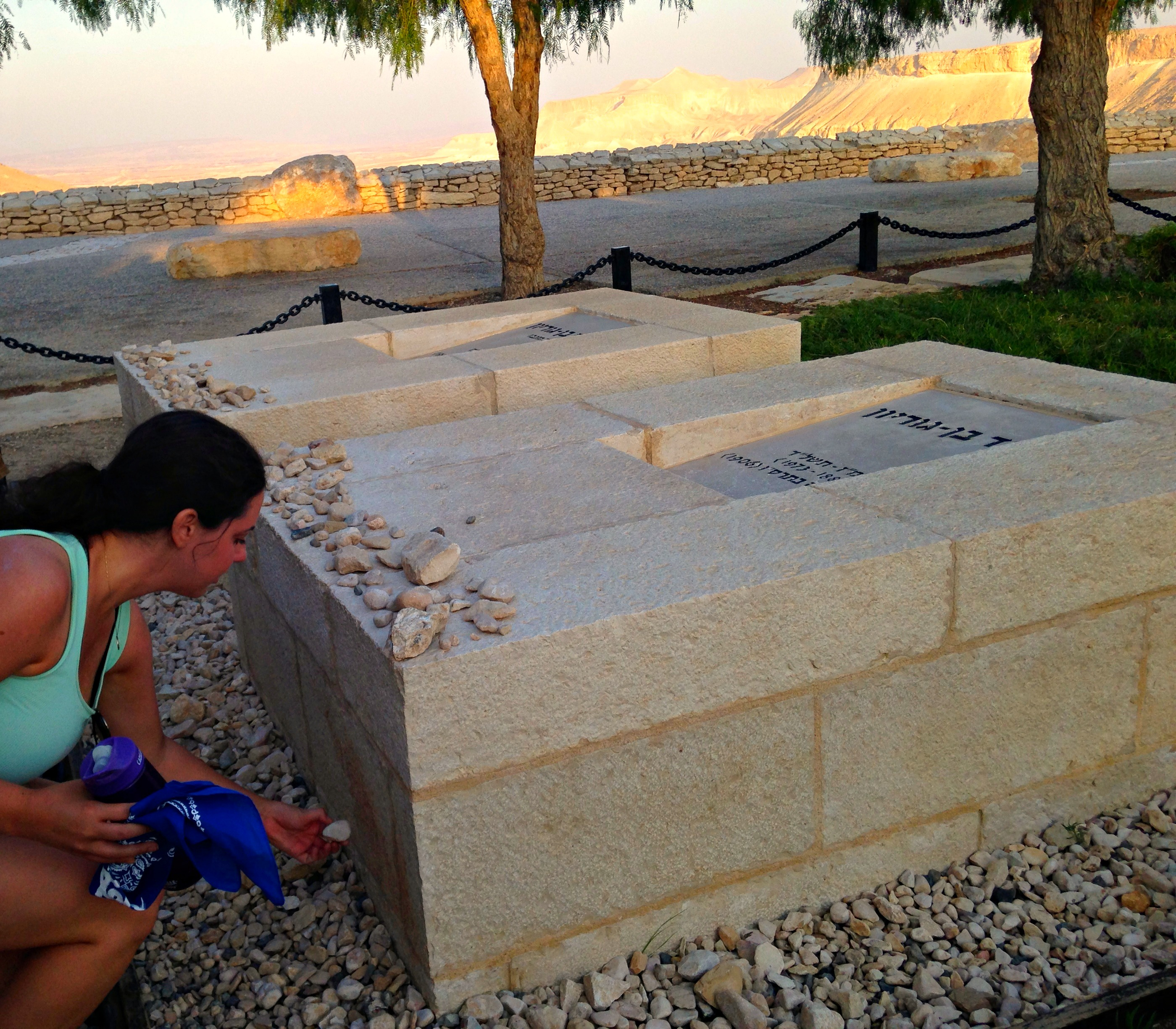 Ben_Gurion