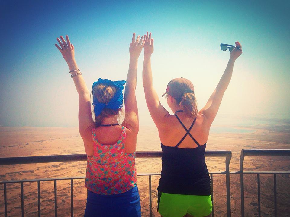 Masada_overlook