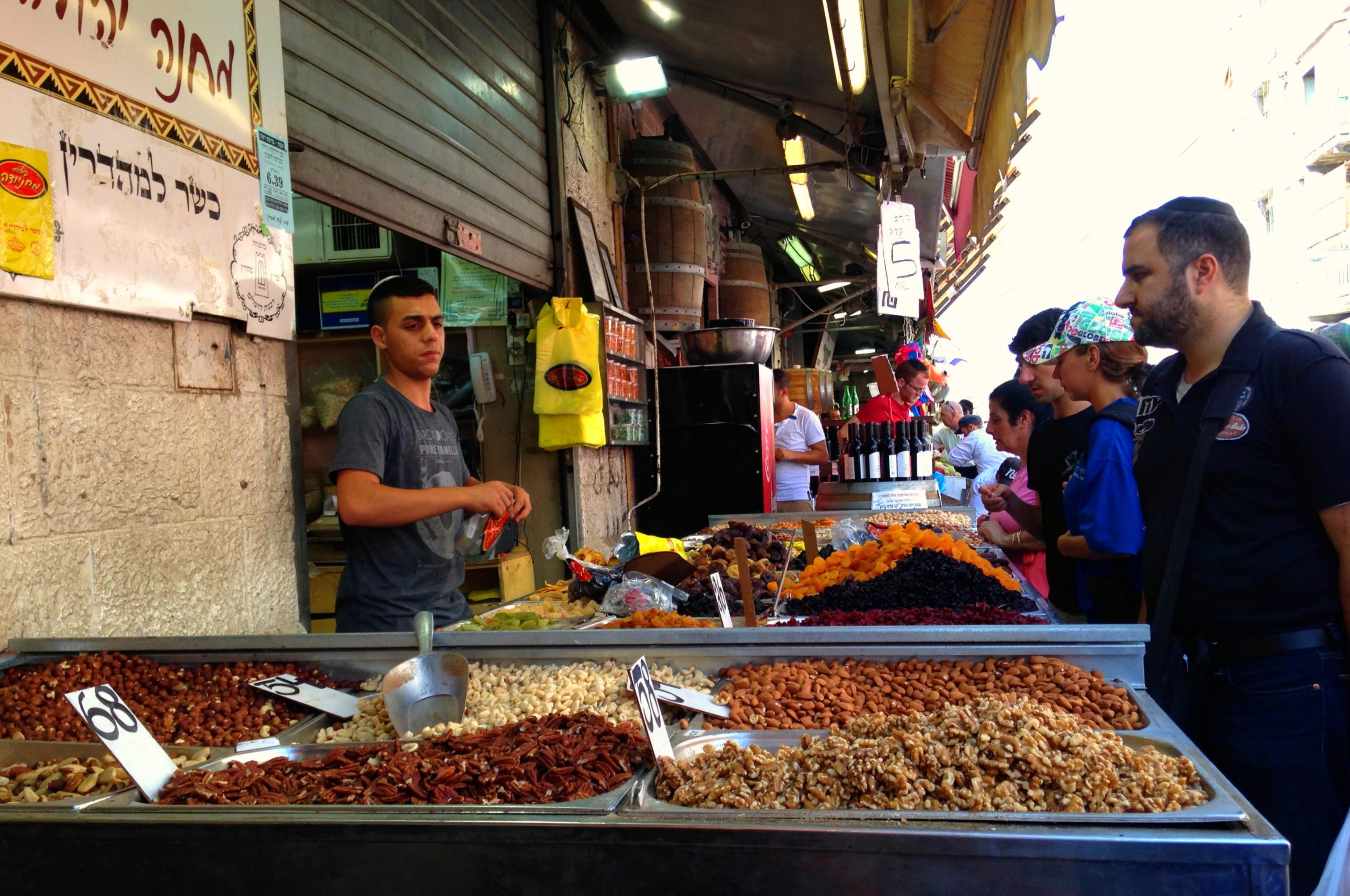 Yehuda_Market