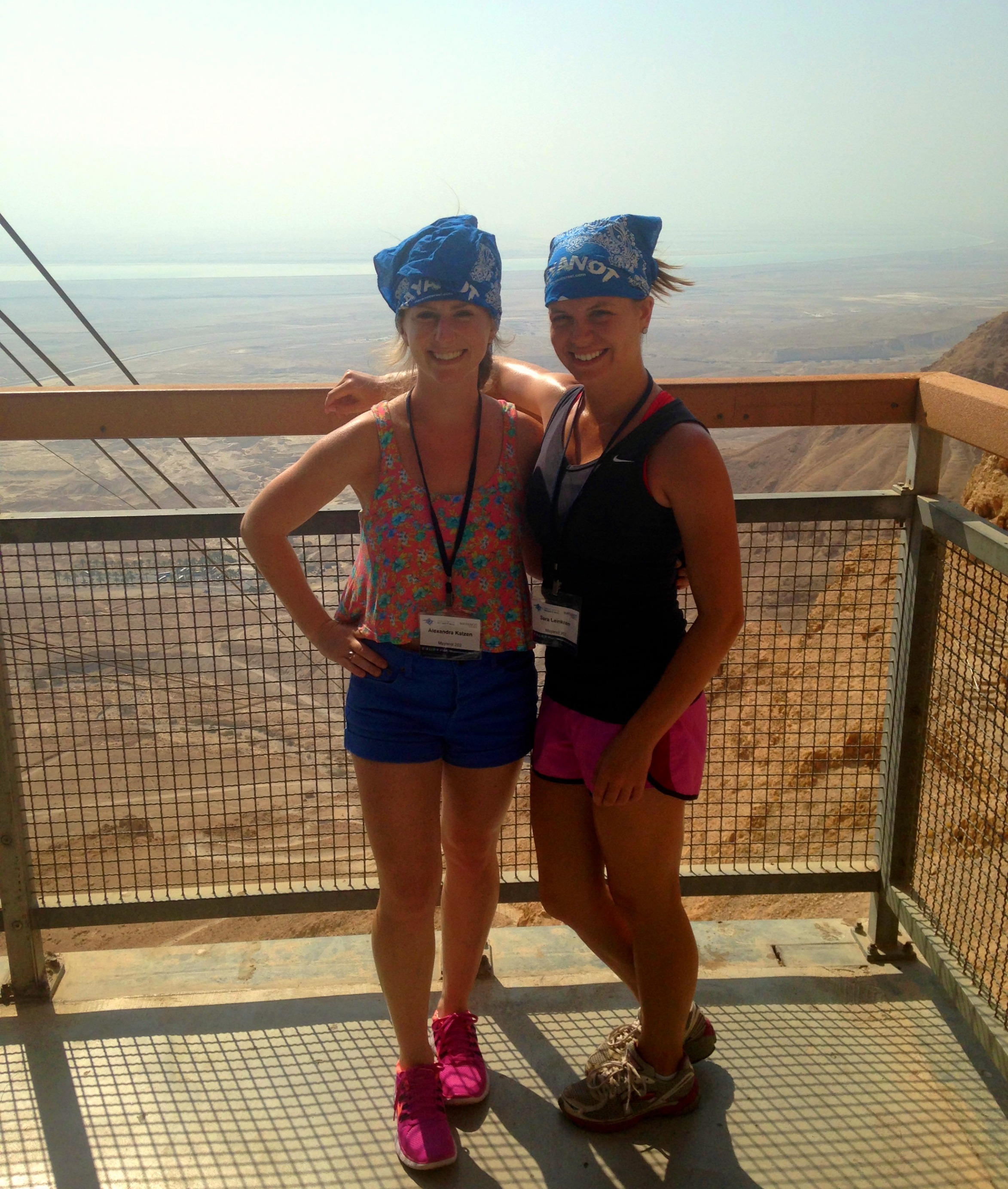 israel_adventures
